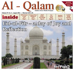 Thank You, Al Qalam – You are the best!