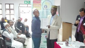 HRDP launches on-line applications for leadership programmes