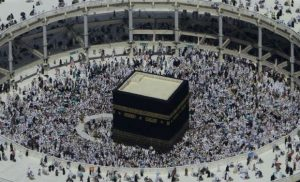 Farewell: 'Labbaik Allahumma Labbaik'