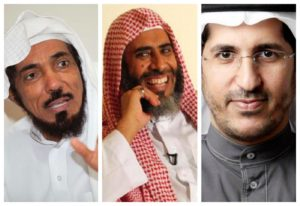 Exclusive: Saudi Arabia to execute three prominent scholars after Ramadan