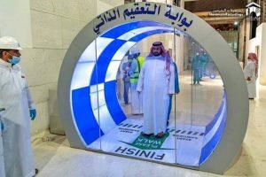 Saudis sets up self sanitsation gates in Makkah and Madinah