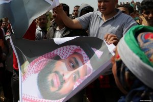 Treason: Saudis persecute Palestinians residing in the Kingdom while it 'normalises' links with Israel