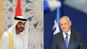 'UAE's capitulation to Zionism is a betrayal of Palestine's freedom struggle'