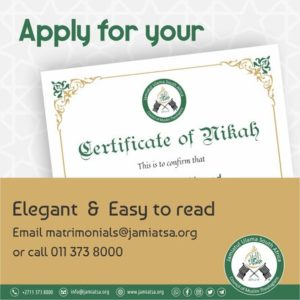 Jamiatul Ulama now offering Nikah certificates with security features