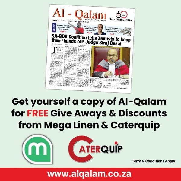 Al-Qalam-Pic-1.jpg