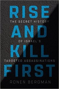 Book reveals how Zionist 'Pharoahs' decide who is next to die…